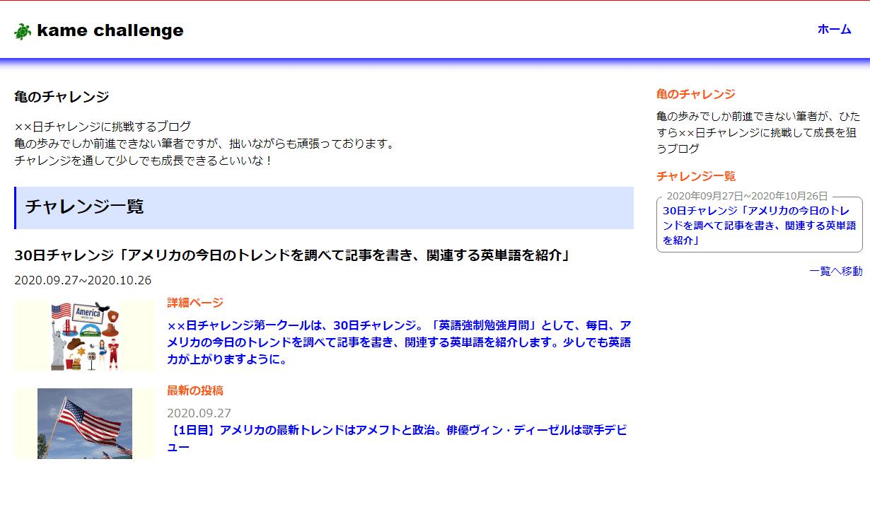 2020.09.28記事のイメージ画像