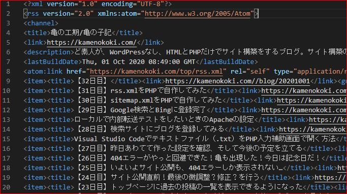 2020.10.01記事のイメージ画像